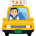 人間関係に疲れてうつ病・・・タクシー会社へ転職はあり?なし?